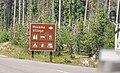 Roadtrip-079 (50203586452).jpg