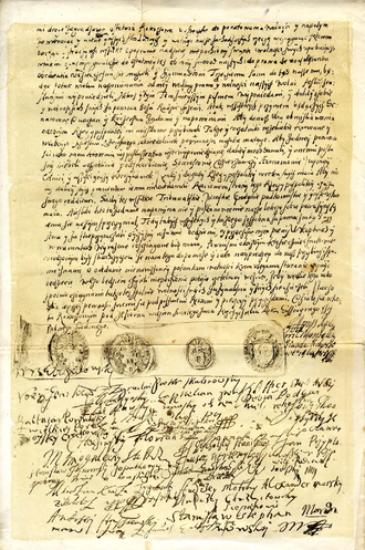 Zebrzydowski rebellion - Dethronisation of Sigismund III act issued by rokosz  June 24, 1607 near Warsaw