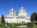 Rostov Kremlin ResurrectionChurch S50c.jpg
