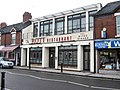 Roti Restaurant - geograph.org.uk - 1700183.jpg