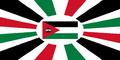 Royal Standard of Jordan.PNG