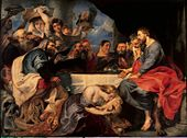 Rubens-Feast of Simon the Pharisee.jpg