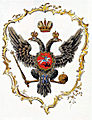 Russian coa middle of XVIII c.jpg