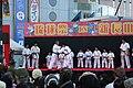 Ryukyu Matsuri in Shin-Nagata Oct09 049.JPG