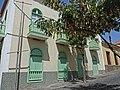São Filipe-Musée municipal (1).jpg