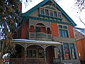 SCHLESSINGER HOUSE-1544 Race Street.jpg