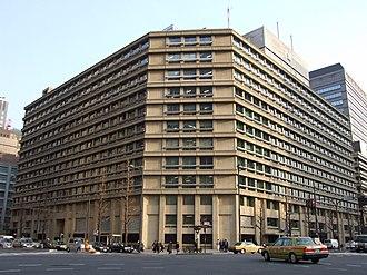 The Sumitomo Bank - Former Tokyo branch of Sumitomo Bank, now an SMBC office