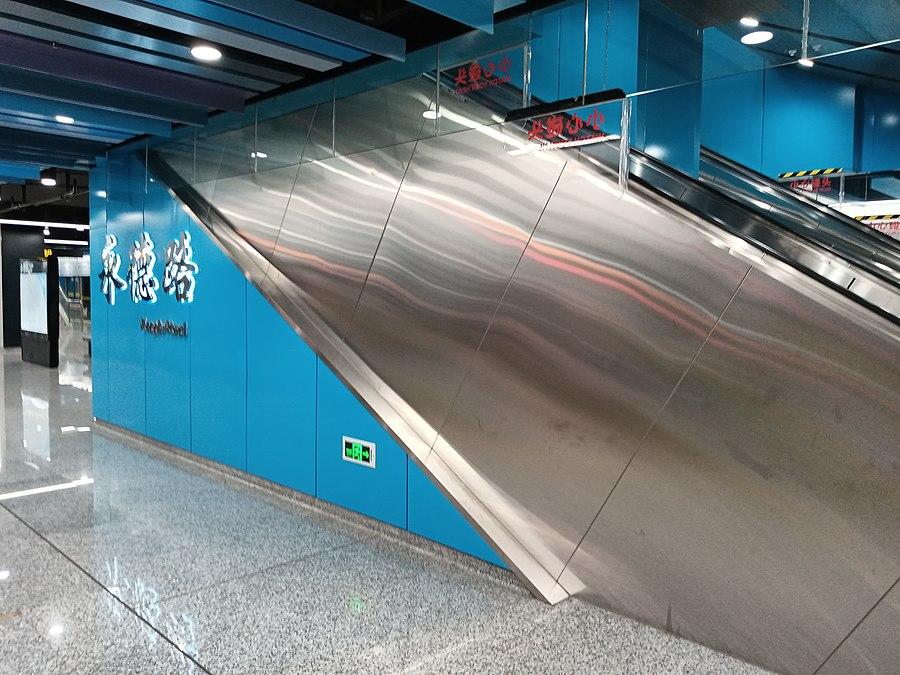 Yongde Road station