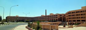 صورة معبرة عن جامعة مدينة السادات