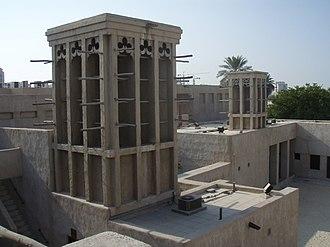 Saeed Al Maktoum House - Sheikh Saeed Al Maktoum House with windtower in Al Shindagha.