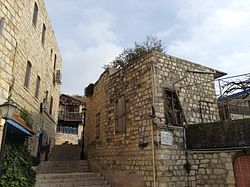 Цфат - город в израиле-дом престарелых пансионат для пожилых старичков спб