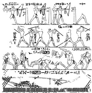 Tahtib - Engravings for Abusir necropolis showing scenes of archery, wrestling, and stick fighting