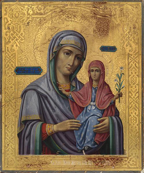 File:Saint Anne (Athos, 1893, priv.coll).jpg
