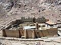 Saint Catherine's Monastery (Sinai-2005).jpg