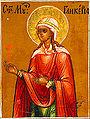 Saint Glikeriya.jpg