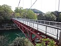 Sakurabuchi-Kôen Park - Kasaiwa-bashi Bridge4.jpg