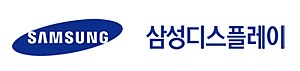 Samsung Display Logo.jpg