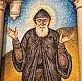 San Charbel Detalle Mural en St. Patrick's Cathedral NY 01.jpg