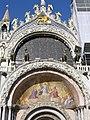 San Marco, 30100 Venice, Italy - panoramio (499).jpg