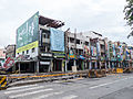 Sanduo 1st Road after Explosion Record 20140811-040.jpg
