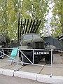 Saratov, Victory Park, Катюша - panoramio.jpg