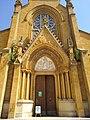 Savigny (Rhône) - Portail église Saint-André (juin 2019).jpg