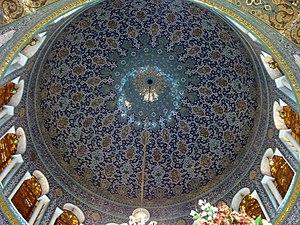 Sayyidah Zaynab Mosque - Inside dome