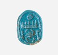 Scarab Inscribed with the Throne Name of Thutmose III MET 11.215.18 bottom.jpg