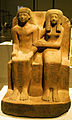 Seated figure of Amenhotep-user and his wife Tentwadj.jpg