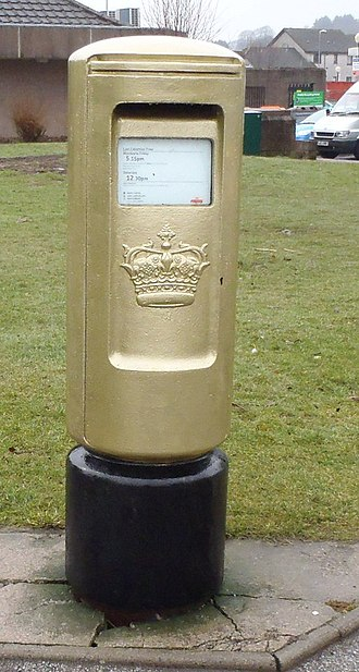 Westhill, Aberdeenshire - Second Gold Post Box on Westhill Drive, Westhill