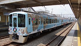 Seibu 4000 series 52 Seats of Happiness Bushi Station 20160806.jpg