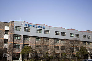 Seoul Myeongil Girl's High School.jpg