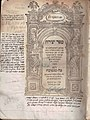 Sepher yetzirah mantua 1562.jpg
