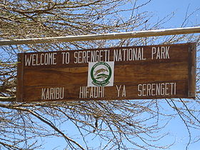 Serengeti-Sign.jpg