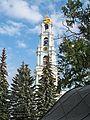 Sergiev Posad-Campanile della santissima trinità.jpg