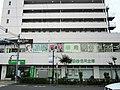 Setagaya Shinkin Bank Yoga Branch.jpg