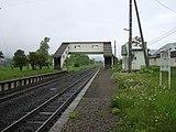 Setose station02.JPG