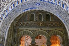Alcázar of Seville - Wikipedia