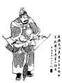 Shamoke Qing portrait.jpg