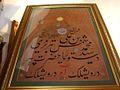 Shams Tabrizi 03540.jpg