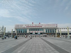 Shangqiu train station