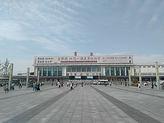 Shangqiu Prefecture-level city in Henan, Peoples Republic of China