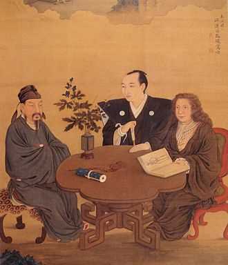 Shiba Kōkan - A meeting of Japan, China, and the West, by Shiba Kōkan.