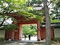 Shinshō-gokuraku-ji akamon.jpg