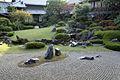 Shitennoj honbo garden06s3200.jpg