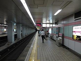 Shitennōji-mae Yūhigaoka Station - Platform