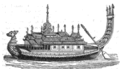Siamese galley (1836).png