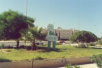 Sirte - A square in Sirte (2007)