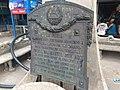 Sitio desde el cual, en la mañana del 5 de noviembre de 1811, lanzo el primer grito de independencia de centro america14 de diciembre de 1947..jpg
