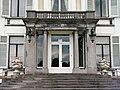 Soestdijk - Paleis Soestdijk - 8564 -2.jpg
